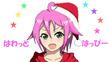 ティピカクリスマス仕様Twitter用