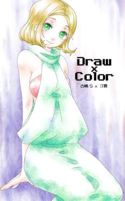 【線×色】女子(線画:古嶋/S さま)