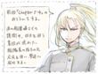 chapter5-5記載あらすじ