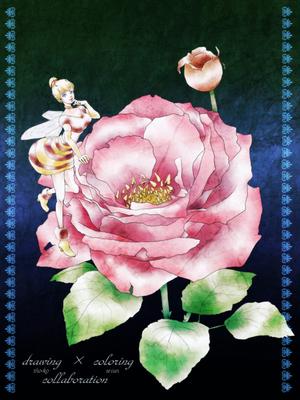 【線×色Ⅱ】薔薇(sho-koさまの線画)