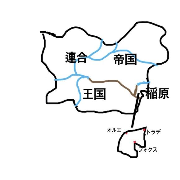 帝国への反逆者・大陸地図(Ver0,1)