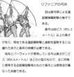 千年巫女の代理人 リファニアの弓兵