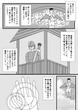 インプに転生【第五話】-03