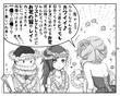 【英雄学園】花飾りはリコちゃんの手作り