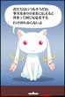 【ブロック崩しゲーム】 「魔法少女 まどか☆マギカ」