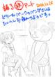 貴様二太郎さまから祝いアートいただきました。