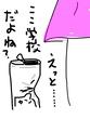 困惑する空き缶