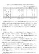 日本銀行 平成30年度 業務概況書