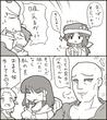 バンシーちゃん2