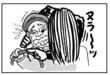日本お仕事今昔今後話筆折れ012