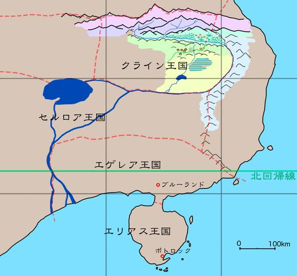 3章まで関連地図