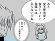 S級騎士の四コマ劇場【過去の俺】4