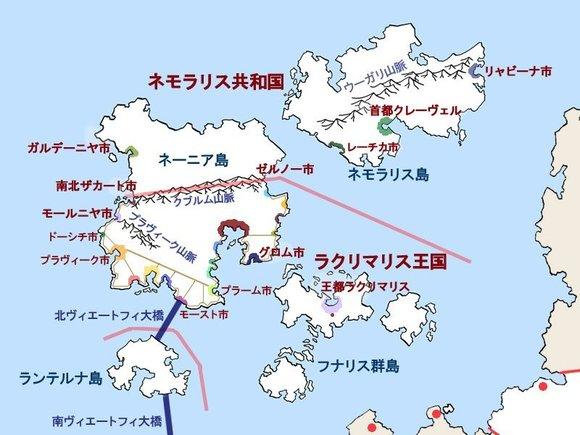 ラクリマリス王国 印暦2191年の詳細地図