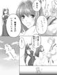 【蒼月堂】プロローグ 2