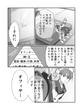 ヒトくちSFi ツァーリ9