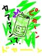 落雷する空き缶