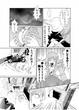 ダブルソウルズ ~純真少女⇔ドS狩人~ 1-19