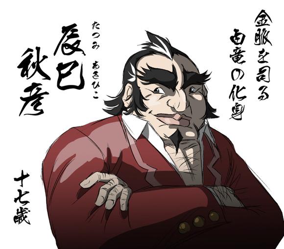 【新キャラ】辰巳秋彦