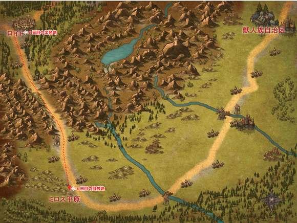 第2章まとめ用 異世界8日目の移動図