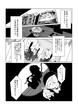 インプに転生【第八話】-17