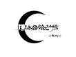 月詠の鏡と剣 外伝 タイトル