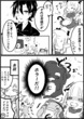 特別漫画!ぺんぎん×エンカウント②