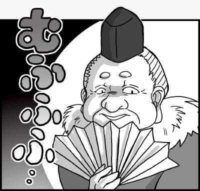 奮闘記2-8