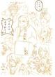 【コラボ侍】風月庵のおやっさん【その他もろもろ】