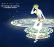 【線画×彩色◆コラボ祭Ⅳ】線画その2(杞紗さん)