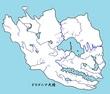 ドラゴニア大陸
