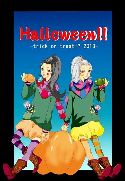 Halloween2013!!