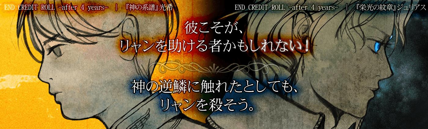 OP_09 栄光の紋章
