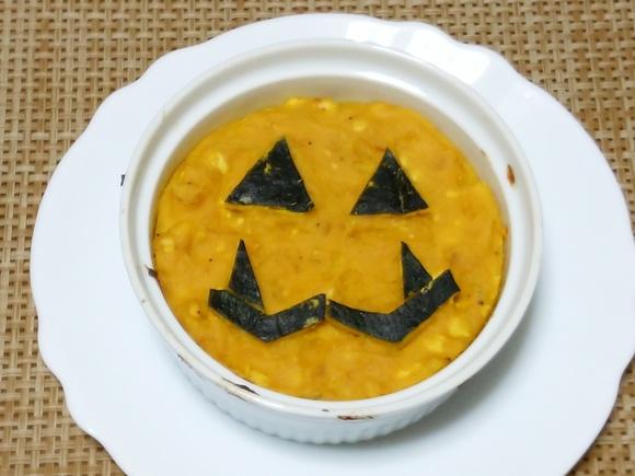 011_かぼちゃのグラタン