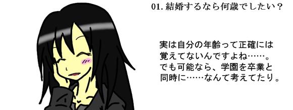 活報023