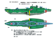 もののふの星 艦艇図№1 ルカン