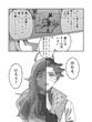 ヒトくちばなしっ!SFi ゼバス22
