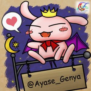 @Ayase_Genya