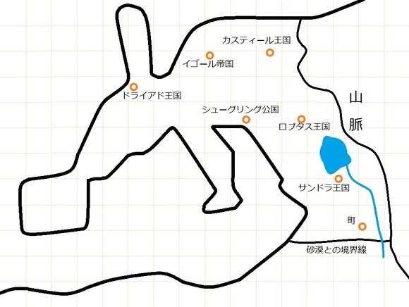 町をつくる能力!? 支援地図