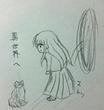 幻獣使い 落書き集 2-37