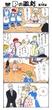 【感想欄の森】Pの駄劇 第1話