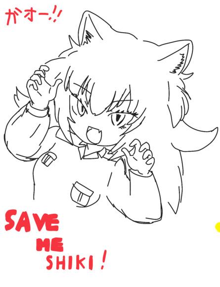 SAVE ME SHIKI!