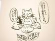 九藤 朋さんより誕生日プレゼント
