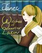 「カルチェ・ラタンの魔女」のヒロイン