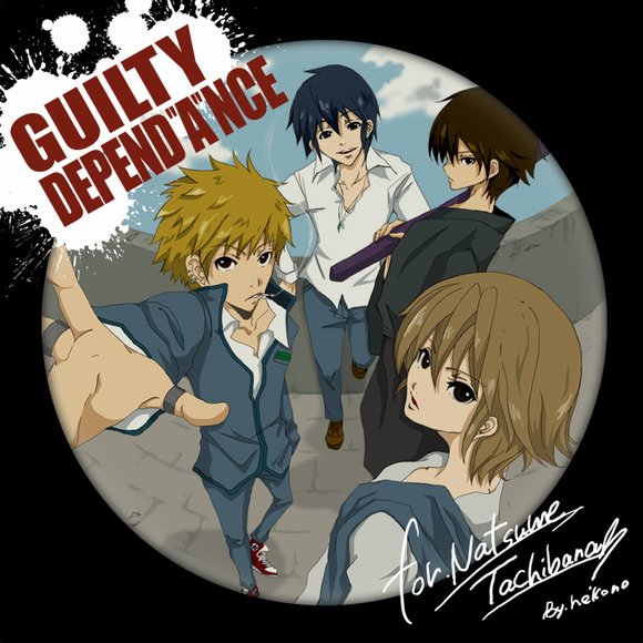 """GUILTY DEPEND""""A""""NCE_カラー"""