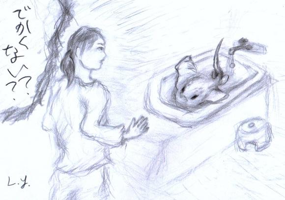 ファンアート「浴槽の宇宙エイ」