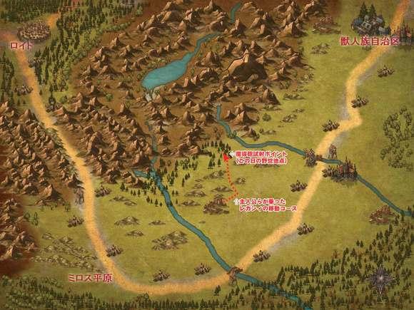 第2章まとめ用 異世界19日目の移動図