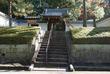 花園天皇陵