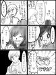 バレンタイン漫画④