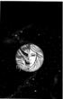 惑星神話シバルバ 表紙