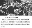 千年巫女の代理人 広場に集まった義勇軍